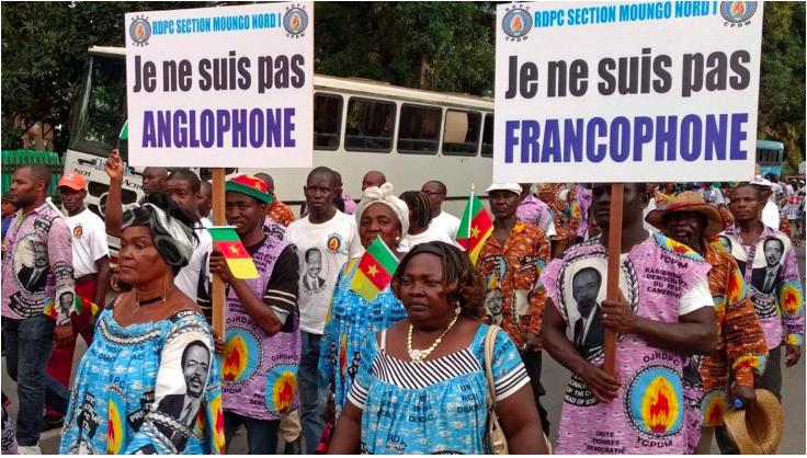 Manifestations-Cameroun-GEMONU